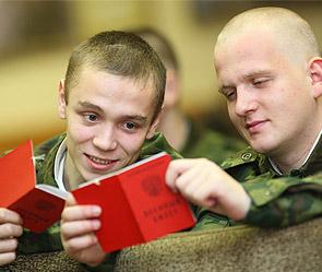 Отсрочка-от-службы-армии-в-связи-с-обучением-в-техникуме-или-колледже
